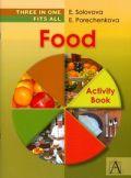 Еда. Лексическая рабочая  тетрадь по английскому языку.  8-11 классы