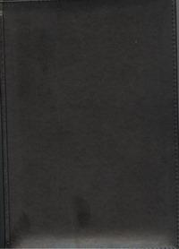 - Ежедневник п/датир.Арт.ДД16-06Й Йорк Черный 167х237 обложка книги