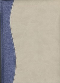 - Ежедневник п/датир.Арт.ДД16-08В Вест Англ.красный 167х237 обложка книги