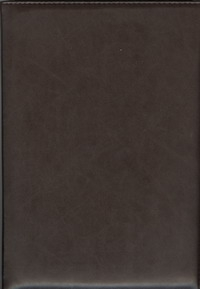 - Ежедневник п/датир.Арт.ДД16-08ТОС Тоскана Коричневый 167х237 обложка книги
