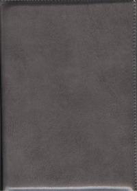 - Ежедневник п/датир.Арт.ДД16-09Т Таити Серый 167х237 обложка книги