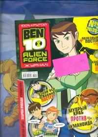 - Журнал BEN 10 №5/2012 обложка книги