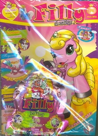 - Журнал Лошадки Filly 05/2012 обложка книги