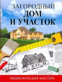 Загородный дом и участок Капранова Е.Г.