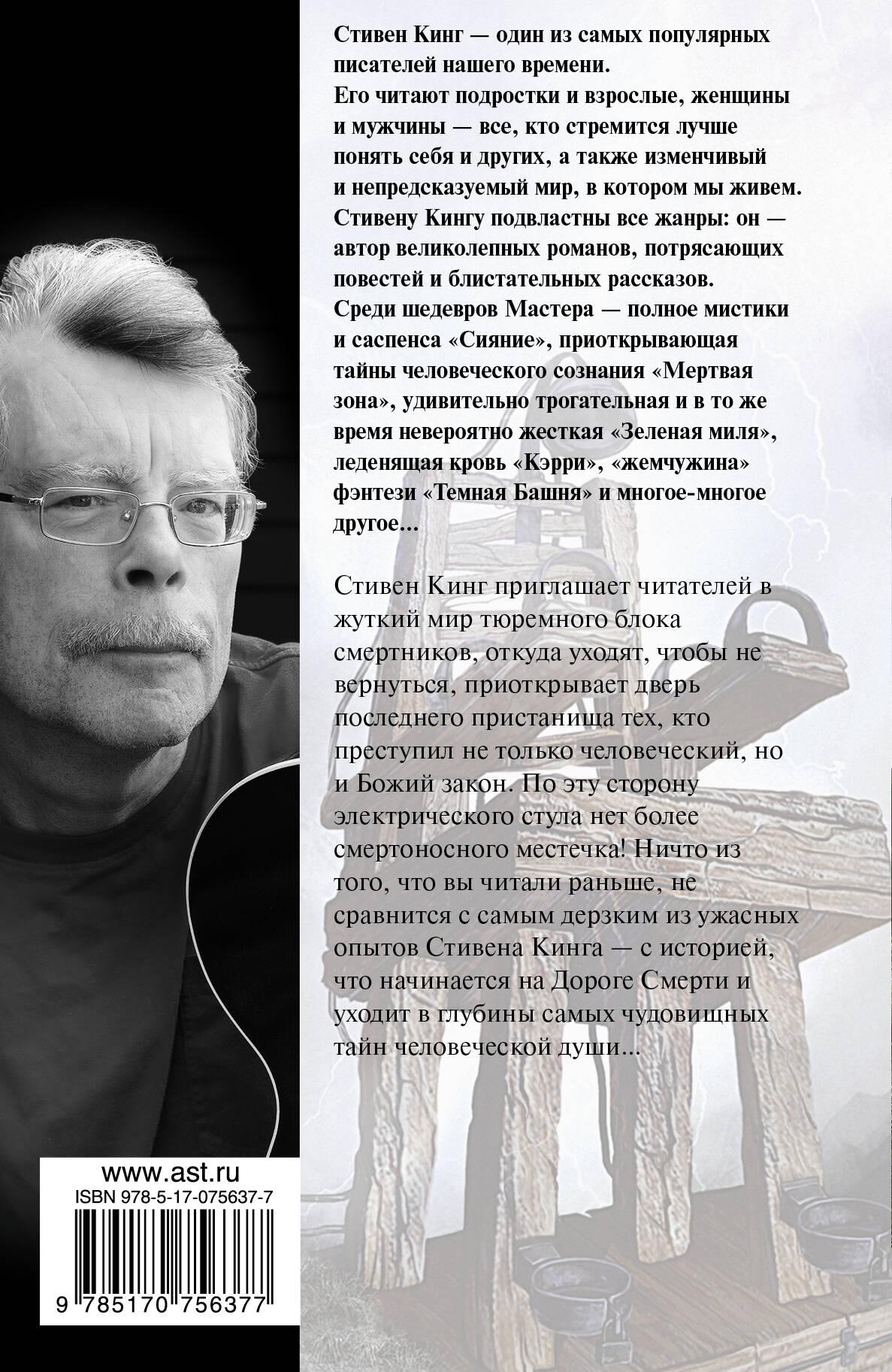 аудиокнига диетолог ковальков
