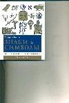 Годинг М. - Знаки и символы : Полный путеводитель по миру символов обложка книги