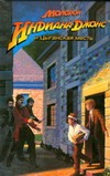 Индиана Джонс и Цыганская месть обложка книги