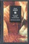 Фишер К. - История новой философии. Введение в историю новой философии. Фрэнсис Бэкон обложка книги