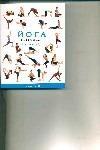 Йога : общее руководство по выполнению поз обложка книги