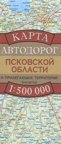 Карта автодорог  Псковской области и прилегающих территорий Бушнев А.Н.