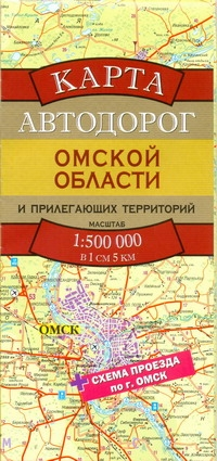 Карта автодорог Омской области и прилегающих территорий
