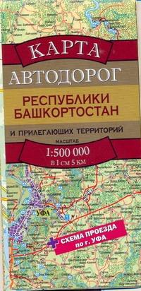 Карта автодорог республики Башкортостан и прилегающих территорий