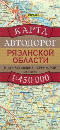 Бушнев А.Н. - Карта автодорог Рязанской области и прилегающих территорий обложка книги