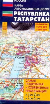 - Карта автомобильных дорог. Республика Татарстан обложка книги
