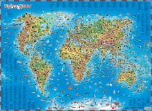 . - Карта мира для детей обложка книги