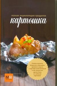 Картошка Полетаева Н.В.