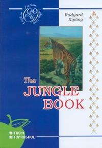 Киплинг Книга джунглей на английском языке обложка книги
