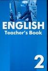 Книга для учителя к учебнику английского языка для 2 класса общеобразовательных обложка книги