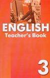 Книга для учителя к учебнику английского языка для 3 класса общеобразовательных обложка книги