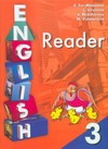 Книга для чтения  к учебнику английского языка для  3 класса обложка книги