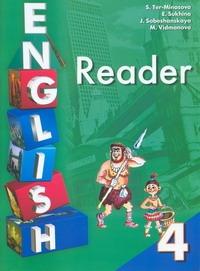 Книга для чтения  к учебнику английского языка для  4 класса обложка книги