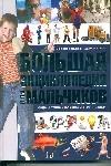 Книга настоящих мальчишек от ЭКСМО