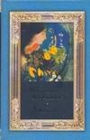Лирика обложка книги