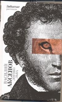 Логово льва обложка книги