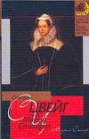 Мария Стюарт Цвейг С.