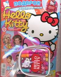 - Модница KITTY №1 журнал обложка книги