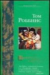 Натюрморт с дятлом обложка книги