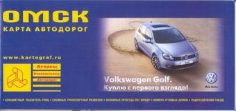 Омск. Карта автодорог