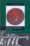 Дезгри А. - Орден тамплиеров и масонское тамплиерское рыцарство. Их эзотерическая и мистичес обложка книги