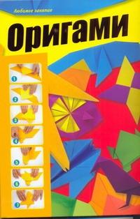 Корнева В.В. - Оригами обложка книги