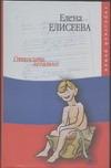 Откосить легально обложка книги