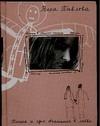 Павлова Вера - Письма в соседнюю комнату. Тысяча и одно объяснение в любви обложка книги