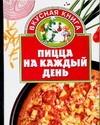 Киреевский И.Р. - Пицца на каждый день обложка книги