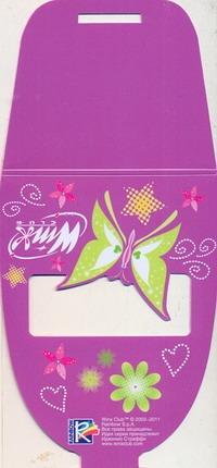 - Подставка под мобильные телеф.WINX CLUB обложка книги