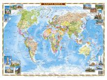 - Политическая карта мира обложка книги