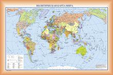 Политическая карта мира. Политическая карта Российской Федерации