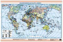. - Политическая карта мира. Федеративное устройство России обложка книги