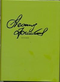 Поэзия обложка книги