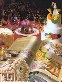 Пашинский В.Н. - Праздничная кулинария обложка книги