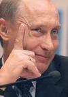 Путин В.В. Фотоальбом + 2DVD (Футляр) обложка книги