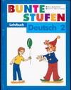 Яцковская Г.В. - Разноцветные ступеньки. Немецкий язык. 2 класс обложка книги