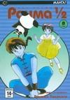 Такахаси Р. - Ранма 1/2. В 38 т. Т. 8 обложка книги