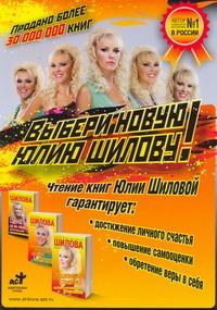Рекл.Шилова.3 книги А4