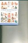 Кит Л. - Рефлексотерапия : полное руководство обложка книги