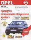 Ризен Р. - Руководство по эксплуатации, техническому обслуживанию и ремонту автомобилей обложка книги