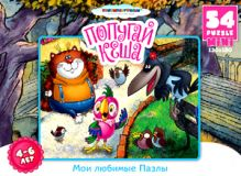- СМФ.Пазл-мини 54А.10765 Кеша обложка книги